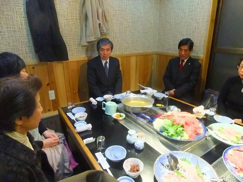 新たに任命された筒井委員さん(写真中央)